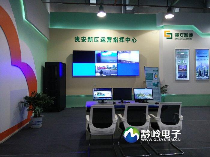 黔岭液晶拼接屏签约贵阳贵安大数据体验中心