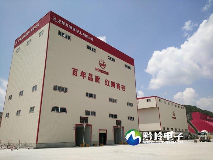 贵州龙里红狮水泥监控拼接大屏项目圆满完工