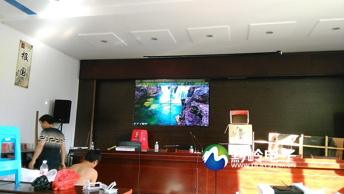 贵州省剑河县财政局视频会议液晶拼接屏项目案例图
