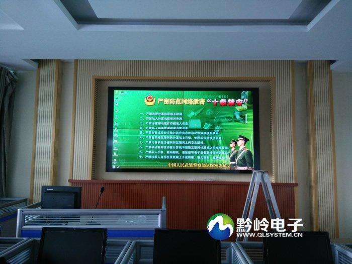 贵阳武警一支队会议拼接屏系统交付使用