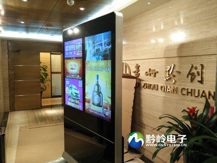 贵州黔创集团电梯广告机交付使用