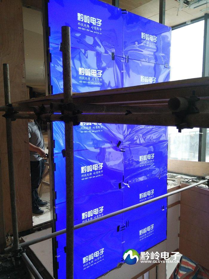 贵州液晶拼接屏安装案例效果图