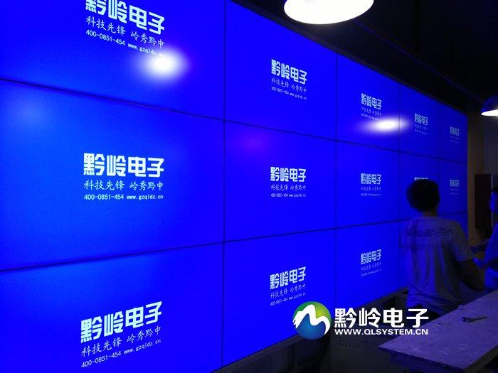 贵阳市乌当区大数据中心液晶拼接大屏项目完工