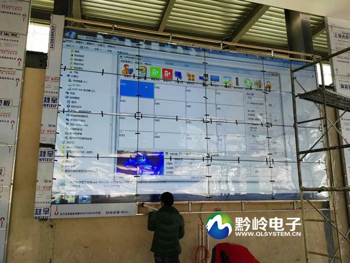 六盘水德馨园二期楼盘售楼部拼接大屏项目完工