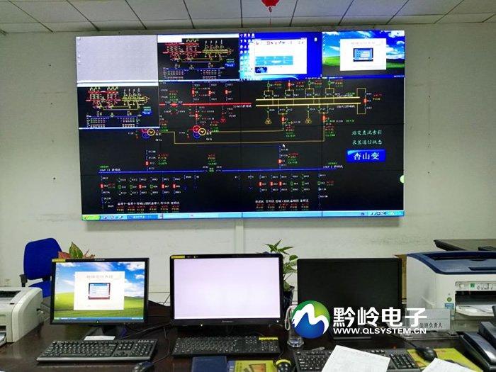 南方电网麻江县供电局监控4x4液晶拼接大屏圆满完工
