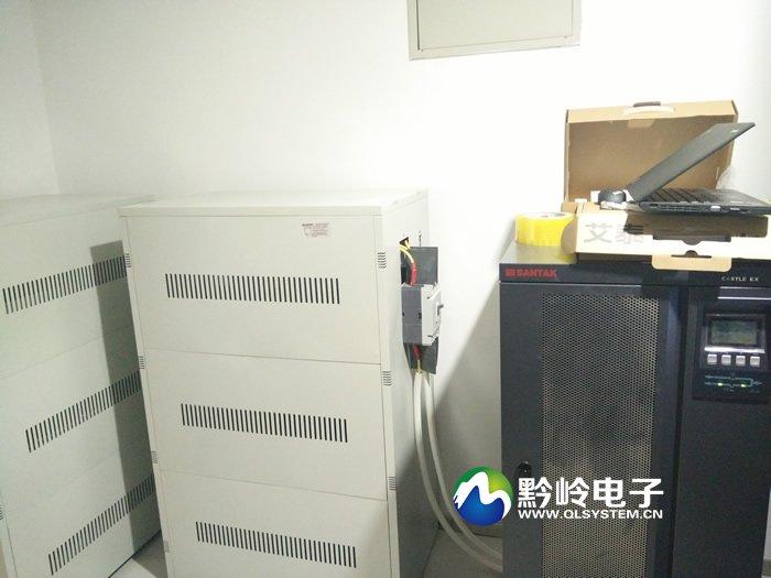 贵州铁塔监控调度应急指挥中心系统建设项目圆满完工
